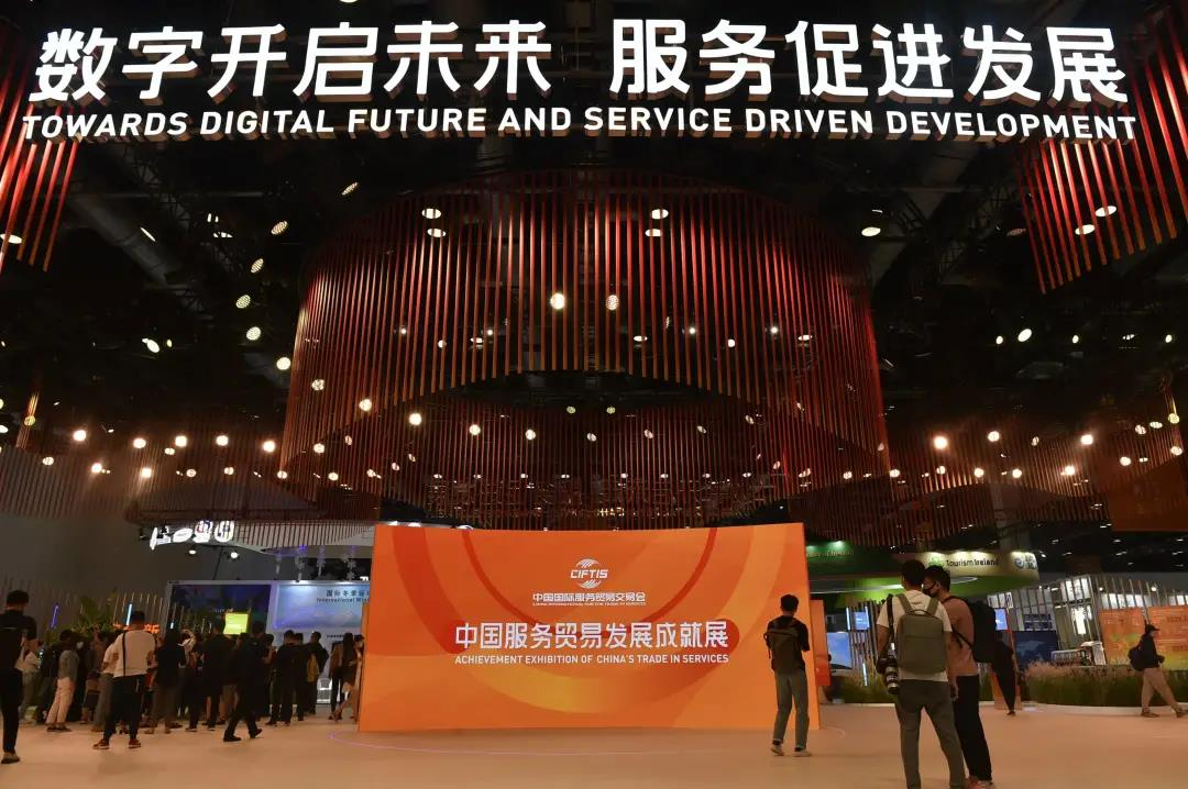 关注 | 宙斯科技x船旺隆重亮相2021北京服贸会
