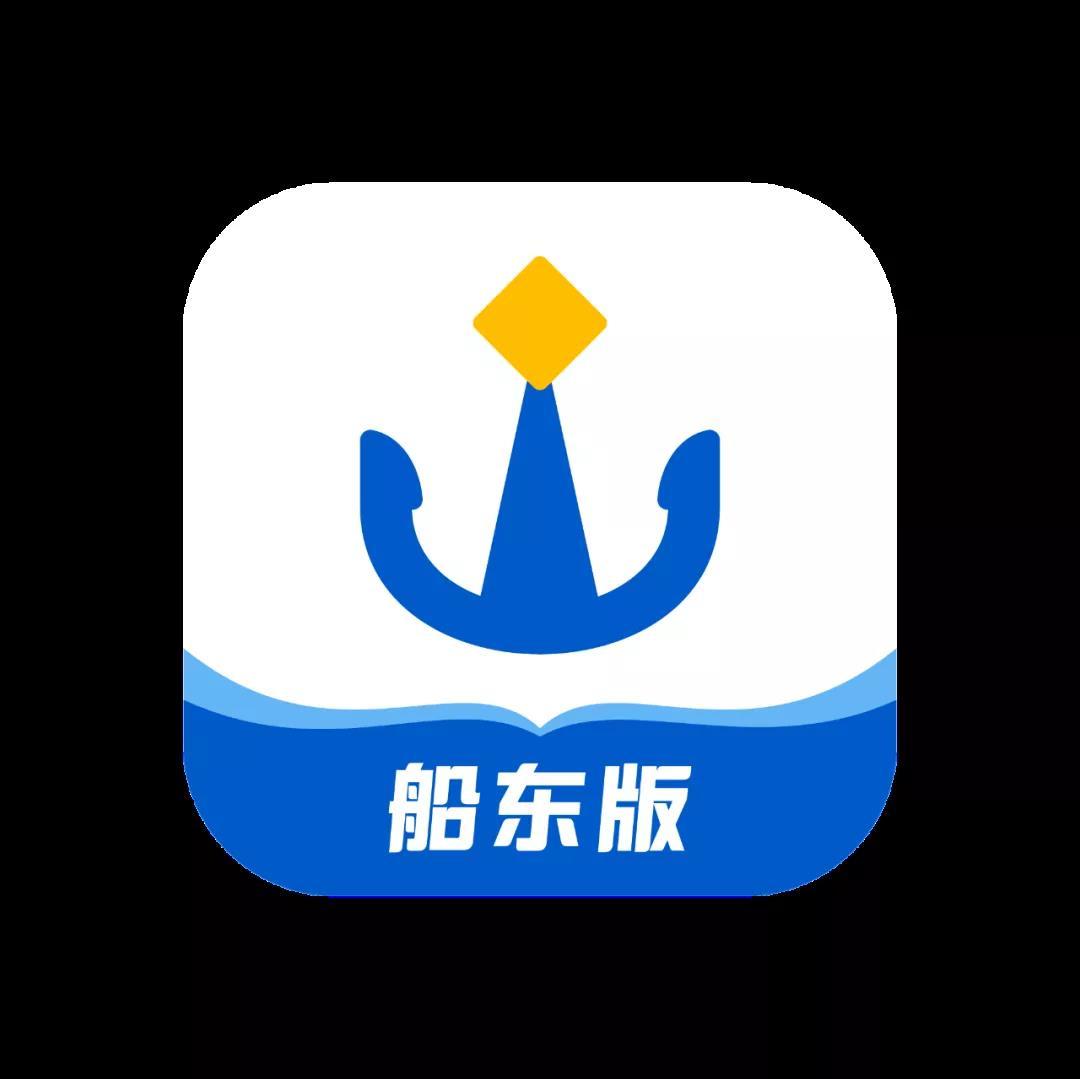 船旺2.0全新版本操作指南(船东端)